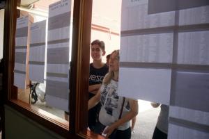 Υπουργείο Παιδείας: Στο minedu οι διευκρινίσεις για τις εγγραφές πρωτοετών