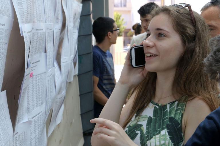 Εγγραφές πρωτοετών 2017: Έως αύριο η προθεσμία | Newsit.gr