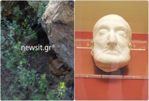 Οστά στο Σούνιο: Εκμαγείο θα λύσει το μυστήριο; [pics]