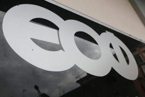 Προειδοποίηση απ' τον ΕΟΦ για «φάρμακο» που πωλείται διαδικτυακά