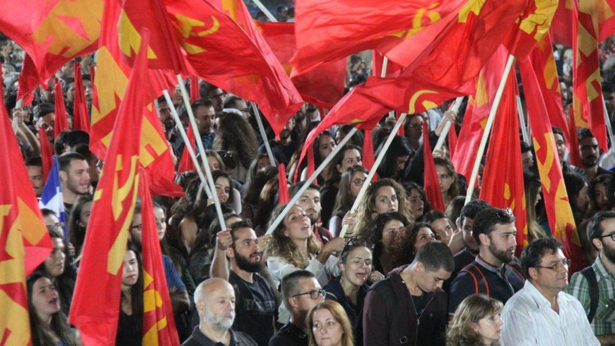 Αποτέλεσμα εικόνας για συριζα κυβερνηση κομμουνιστων