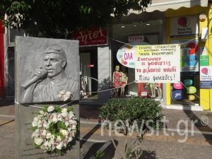 Παύλος Φύσσας: Η πορεία στη μνήμη του
