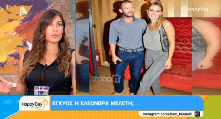 Είναι έγκυος η Ελεονώρα Μελέτη; | Newsit.gr