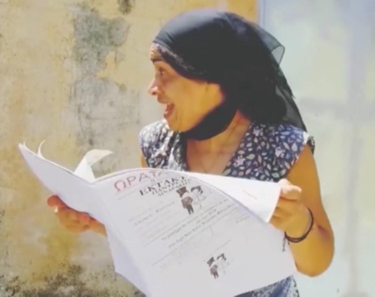 Κρήτη: «Τόσα χρόνια το παίδευε το κορίτσι» – Ο γάμος που… έγινε πρωτοσέλιδο και έκτακτο στις ειδήσεις [pics, vid] | Newsit.gr