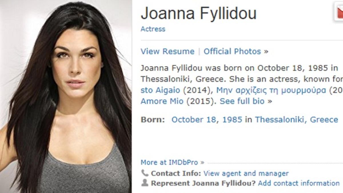 Κυρίες και κύριοι, η Joanna Fyllidou! | Newsit.gr
