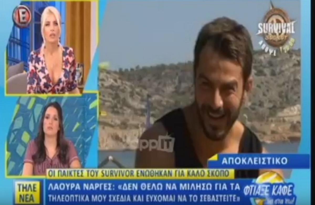 Ο Μάριος Ιωαννίδης αρνήθηκε να μιλήσει στην εκπομπή της Καινούργιου! Πώς αντέδρασε η παρουσιάστρια…   Newsit.gr