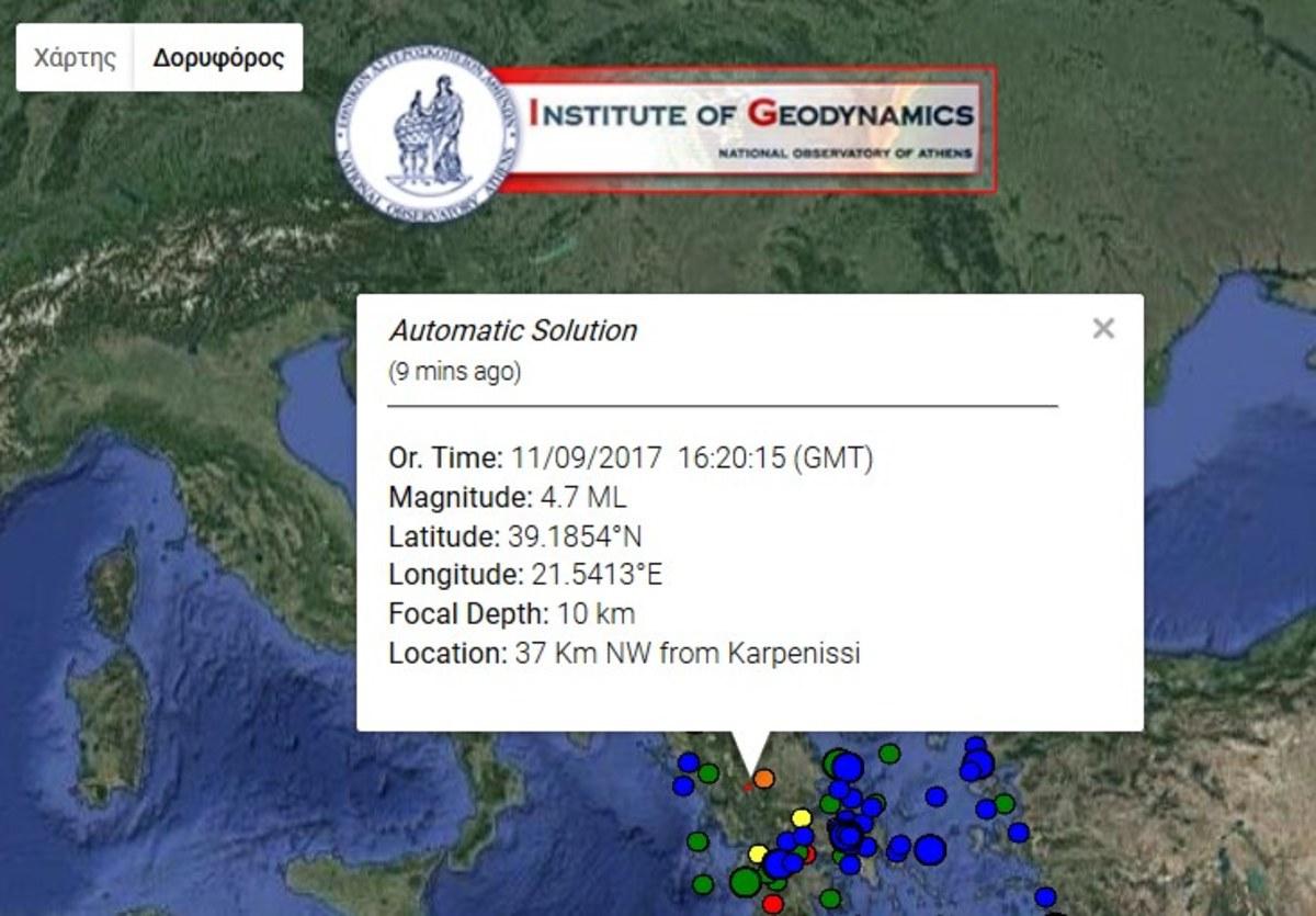 Σεισμός 4,7 Ρίχτερ κοντά στην Καρδίτσα | Newsit.gr