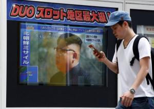 Βόρεια Κορέα: Έξαλλος ο Κιμ Γιονγκ Ουν με την Ιαπωνία!