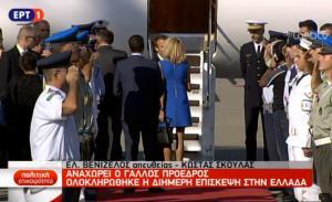 Επίσκεψη Μακρόν: Αναχωρεί το προεδρικό ζεύγος!