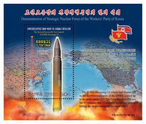 Εφιαλτικό σενάριο! Η Βόρεια Κορέα θα μπορεί να πλήξει με πυρηνικά ΗΠΑ και Ευρώπη