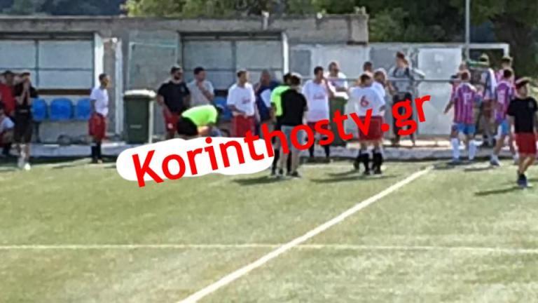 Ποδοσφαιριστής πέθανε μέσα στο γήπεδο! Τραγωδία στην Κόρινθο [vid] | Newsit.gr