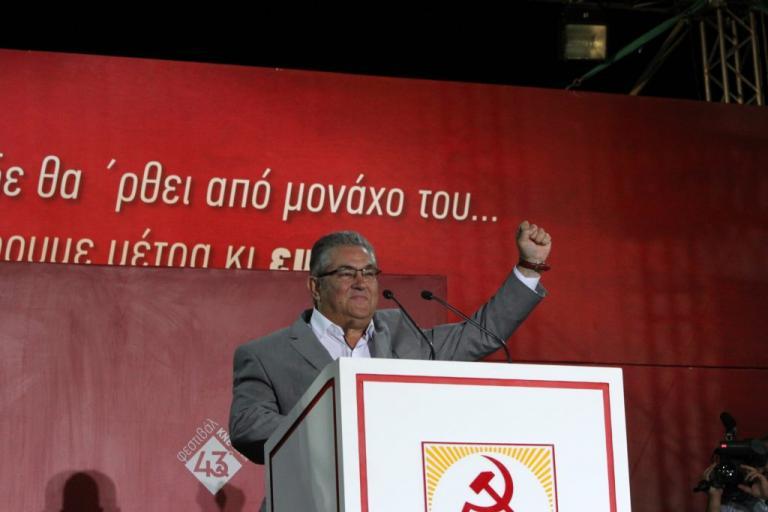 43ο Φεστιβάλ ΚΝΕ: Κάλεσμα Κουτσούμπα στους απογοητευμένους οπαδούς του ΣΥΡΙΖΑ [pics] | Newsit.gr