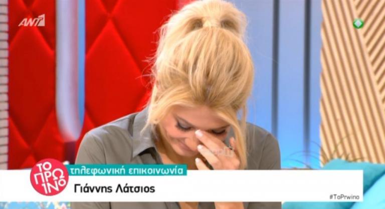 Τηλεφωνική παρέμβαση Λάτσιου στο Πρωινό – Φαίη Σκορδά: «Είμαστε στον αέρα»! | Newsit.gr