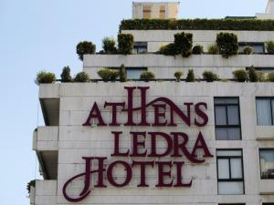 Τροποποίηση ΚΥΑ για το επίδομα που δικαιούνται οι πρώην εργαζόμενοι του Athens Ledra Hotel