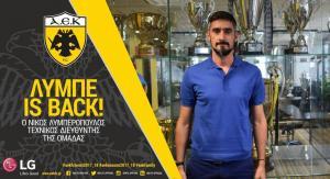 ΑΕΚ: Λυμπερόπουλος… is back