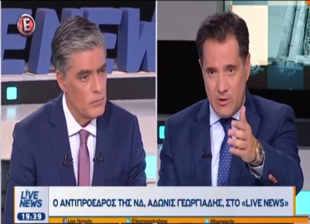 Άδωνις Γεωργιάδης: Ο Κουρουμπλής εκβιάζει τον Τσίπρα | Newsit.gr