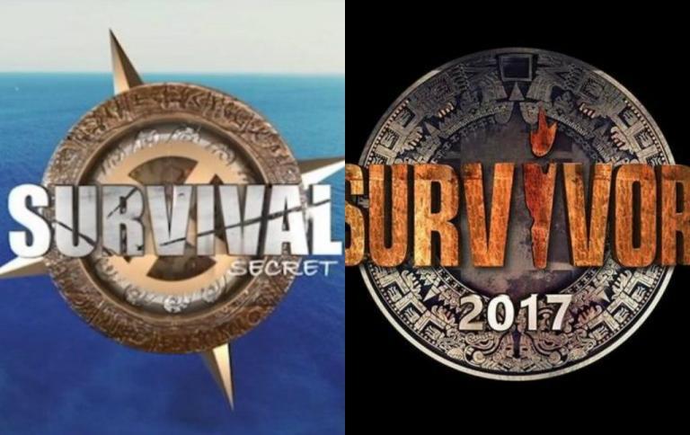 «Το Survival Secret είναι αντάξιο του Survivor, μπορεί και ανώτερο» | Newsit.gr