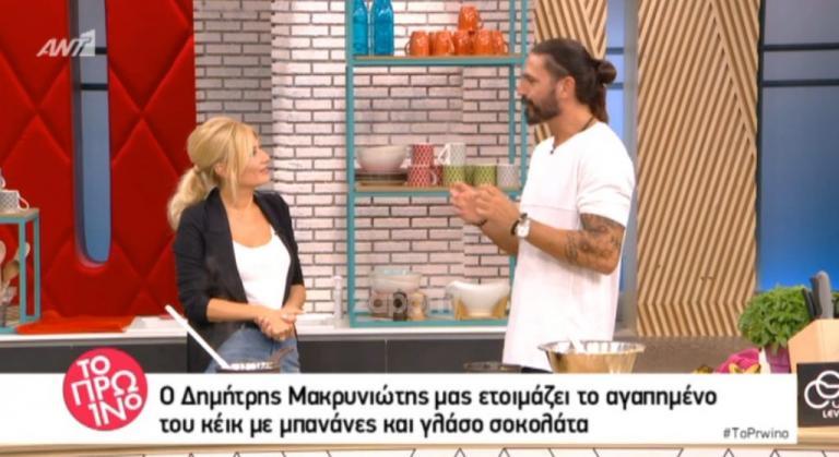 «Κάγκελο» η Φαίη Σκορδά με τον sexy ζαχαροπλάστη: «Λόγω του μεγέθους… μού αρέσουν τα μικροσκοπικά»!   Newsit.gr