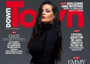 Μαρία Κορινθίου: Φωτογραφήθηκε χωρίς εσώρουχο αλά Kim Kardashian! [pics]
