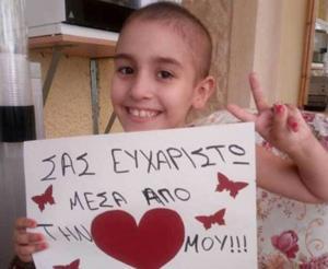 Κρήτη: Πέθανε η μικρή Ευαγγελία που συγκλόνισε τη χώρα – Οδύνη για το χαμογελαστό αγγελούδι [pics, vids]