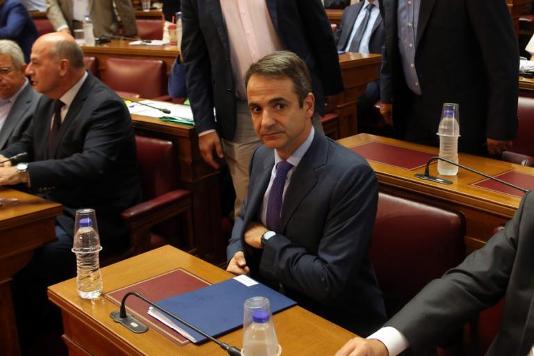 Σκοτωμός Μητσοτάκη – Κουρουμπλή στη Βουλή! «Παραιτήσου!» – «Όσο μου το ζητάς εσύ δεν θα παραιτηθώ ποτέ!» | Newsit.gr