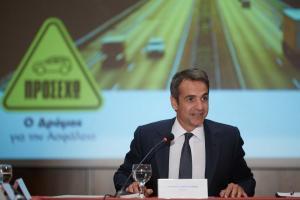 Μητσοτάκης: Αναγκαίο το σύγχρονο και ασφαλές οδικό δίκτυο στην Κρήτη [pics]