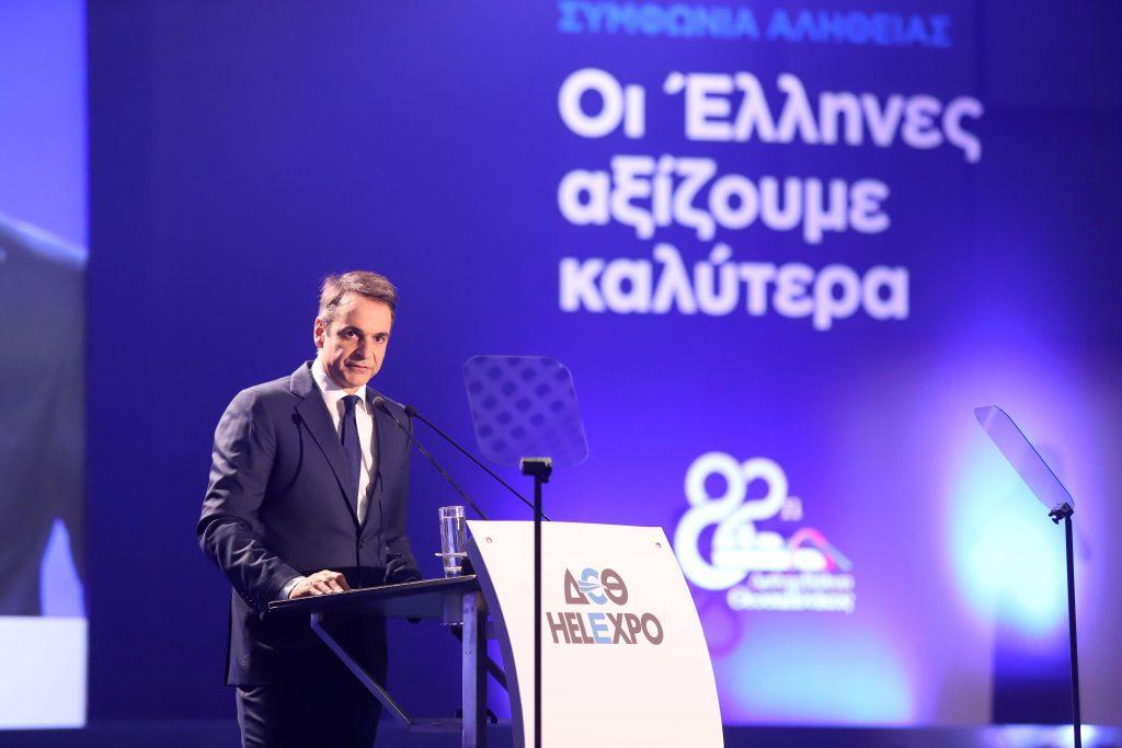Κυριάκος Μητσοτάκης: Οι Έλληνες αξίζουμε καλύτερα
