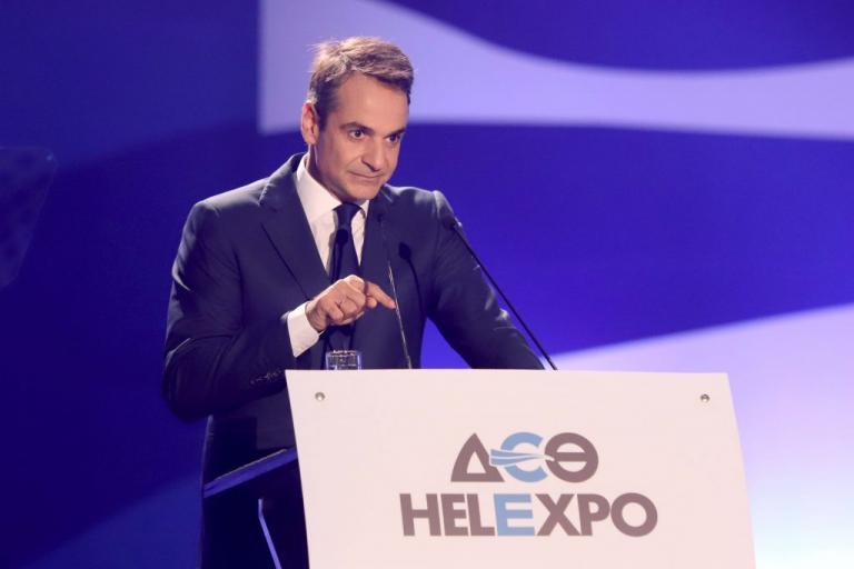 Κυριάκος Μητσοτάκης στη ΔΕΘ: Μείωση φόρων, νέες δουλειές – Εμπιστευθείτε με! | Newsit.gr