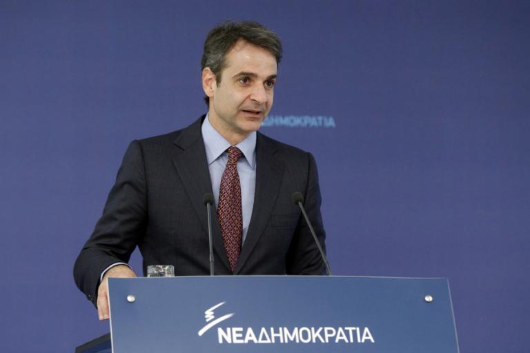 Μήνυμα Μητσοτάκη για τα 43 χρόνια από την ίδρυση της ΝΔ – «Να αφήσουμε πίσω μας τον διχασμό» | Newsit.gr