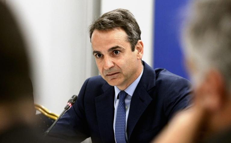 Μητσοτάκης: Ο Τσίπρας υπερφορολογεί την μεσαία τάξη για να μην πειράξει το Δημόσιο   Newsit.gr
