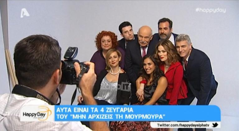 Ο Βλαδίμηρος Κυριακίδης έχασε πολλά κιλά λίγο πριν την πρεμιέρα της Μουρμούρας! [vid] | Newsit.gr