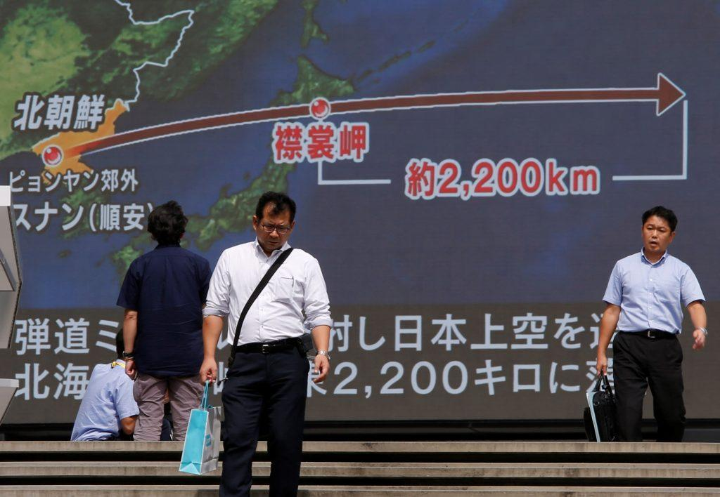 Συναγερμός ξανά! Νέα πυραυλική δοκιμή από τη Βόρεια Κορέα – Θα μπορούσε να «χτυπήσει» το Γκουάμ!