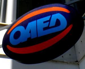 Μείωση της ανεργίας τον Αύγουστο βλέπει ο ΟΑΕΔ