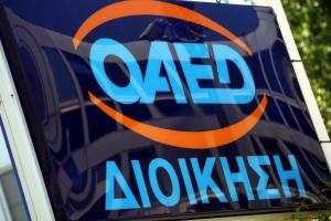 ΟΑΕΔ: Θέσεις απασχόλησης ΑμεΑ, απεξαρτημένων και παραβατικών ατόμων