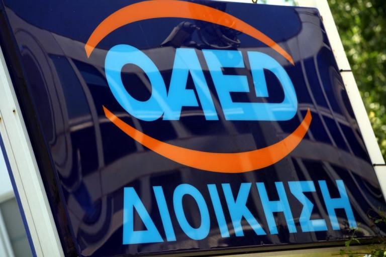ΟΑΕΔ: Θέσεις απασχόλησης ΑμεΑ, απεξαρτημένων και παραβατικών ατόμων | Newsit.gr
