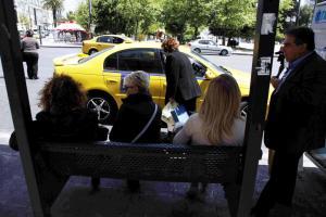 Τροποποιήσεις στα ΜΜΜ λόγω του 9ου Greece Race for the Cure