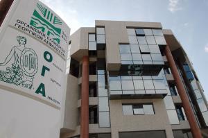 ΟΓΑ: Διάθεση 33 θέσεων σε σπουδαστές ΕΠΑ.Λ – ΕΠΑ.Σ – Ι.Ε.Κ
