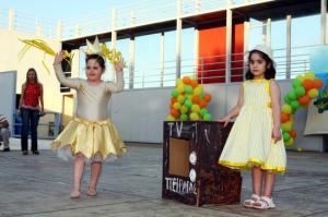 eetaa.gr – EETAA Παιδικοί σταθμοί 2017 2018: Αίτηση για voucher