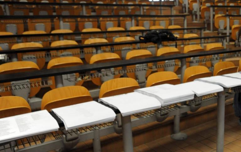 Πανεπιστήμιο Δυτικής Μακεδονίας: Παίρνουν πίσω τα δωρεάν μεταπτυχιακά για παιδιά καθηγητών | Newsit.gr