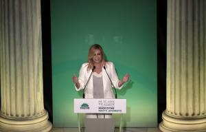 Επέτειος για το ΠΑΣΟΚ με… ανακοίνωση μετάλλαξής του – Παρόντες οι υποψήφιοι για τον νέο φορέα [pics]
