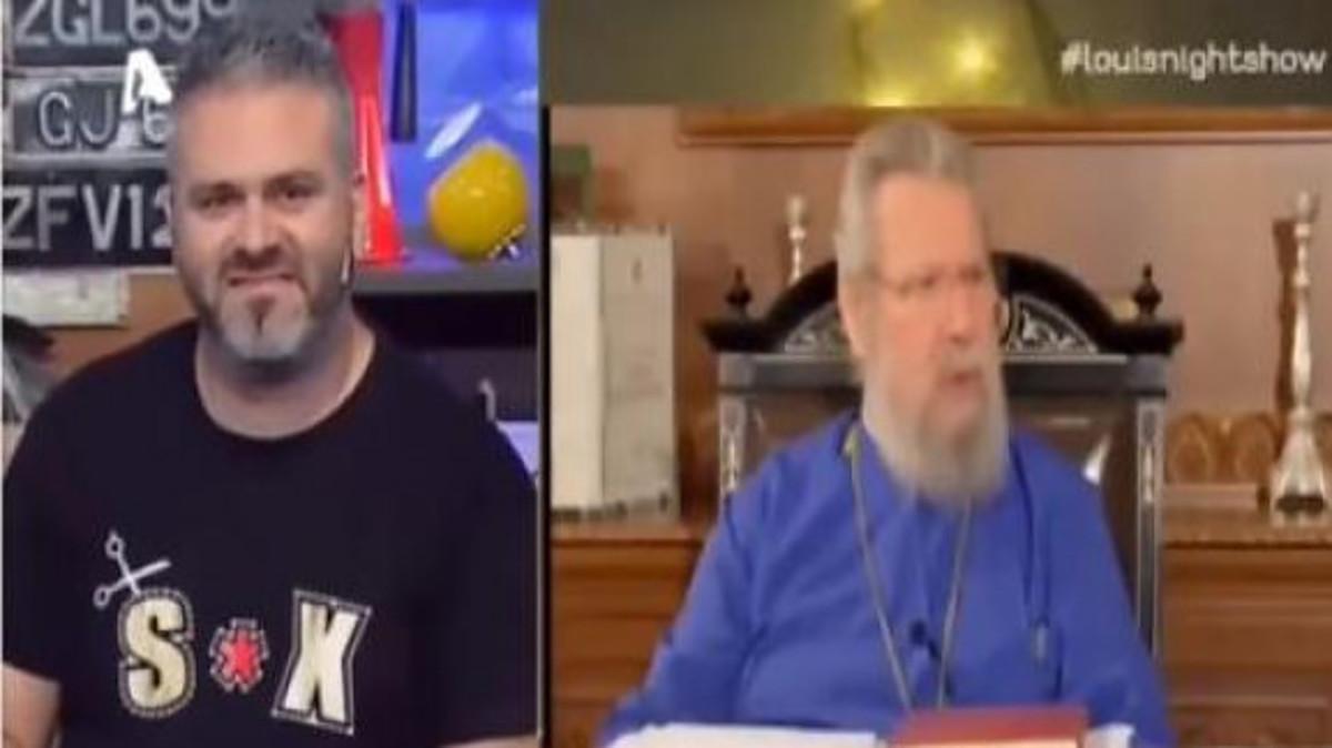 Νέο κήρυγμα «αγάπης» από τον Αρχιεπίσκοπο Κύπρου: «Ο θεός δεν σώζει κανέναν δωρεάν» [vid]   Newsit.gr