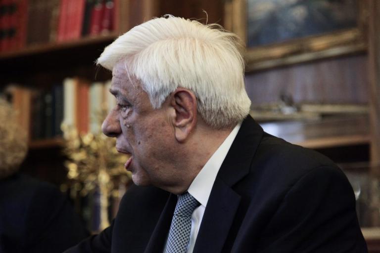 Παυλόπουλος: Στη Μάλτα στις 14 και 15 Σεπτεμβρίου | Newsit.gr