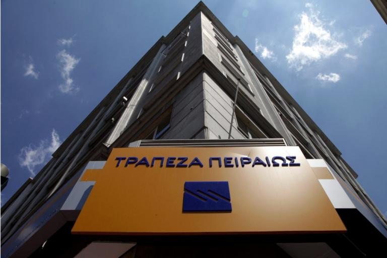 Τον Οκτώβριο η δεύτερη ηλεκτρονική δημοπρασία ακινήτων από την Τράπεζα Πειραιώς | Newsit.gr