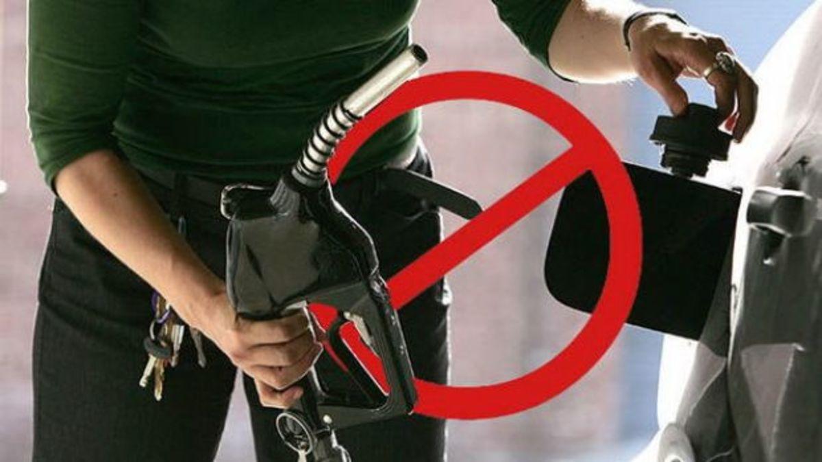 Πού θα απαγορευτούν τα βενζινοκίνητα και τα ντίζελ αυτοκίνητα, και πότε | Newsit.gr
