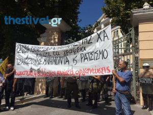 Θεσσαλονίκη: Πορεία στη μνήμη του Παύλου Φύσσα