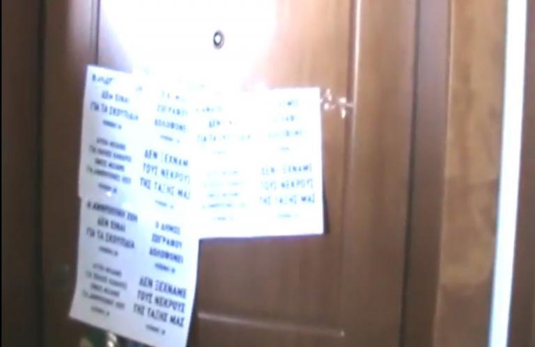 «Ντου» του Ρουβίκωνα σε λάθος σπίτι! Ο Αντιδήμαρχος Ζωγράφου μένει αλλού… [vid]   Newsit.gr