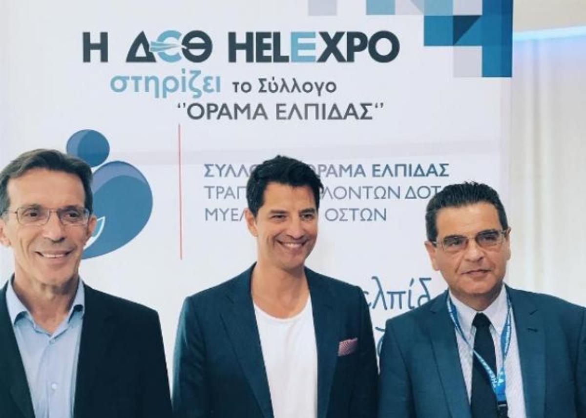 Σάκης Ρουβάς: Το κάλεσμα από τη Θεσσαλονίκη για καλό σκοπό – Video