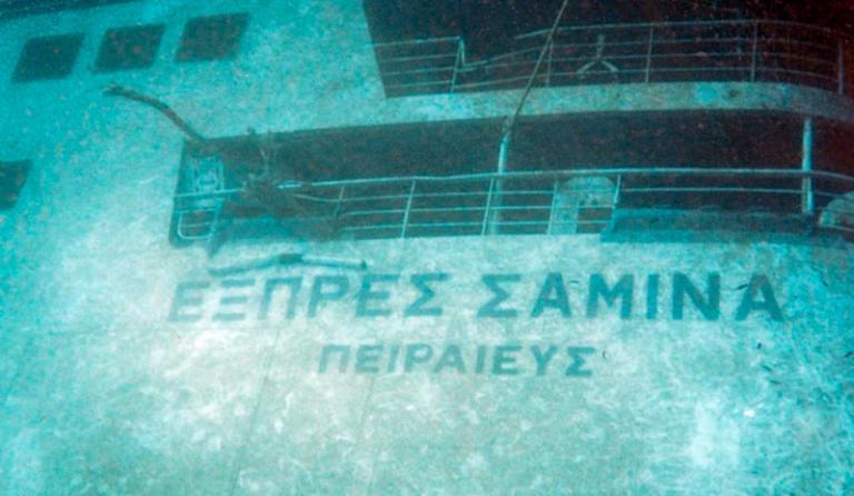 Εξπρές Σάμινα: Συγκλονίζουν οι επιζώντες από το ναυάγιο 17 χρόνια μετά την τραγωδία | Newsit.gr