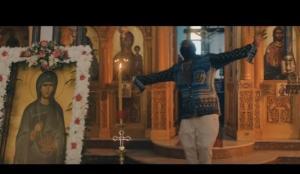 Σαντορίνη: Ράπερ γύρισε βίντεο κλιπ σε εκκλησία – Οργισμένη αντίδραση της Μητρόπολης [vid]
