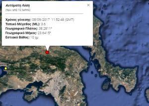 Σεισμός ΤΩΡΑ LIVE – Τι καταγράφουν οι σεισμογράφοι